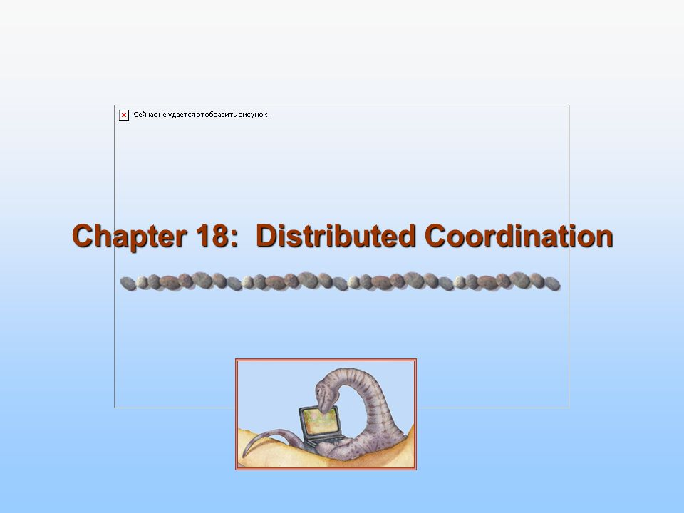 Chapter 18: Distributed Coordination