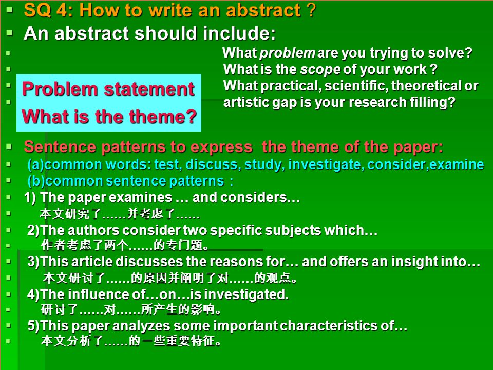 Elements of structure in an Abstract The six elements of structure : The six elements of structure : 1.