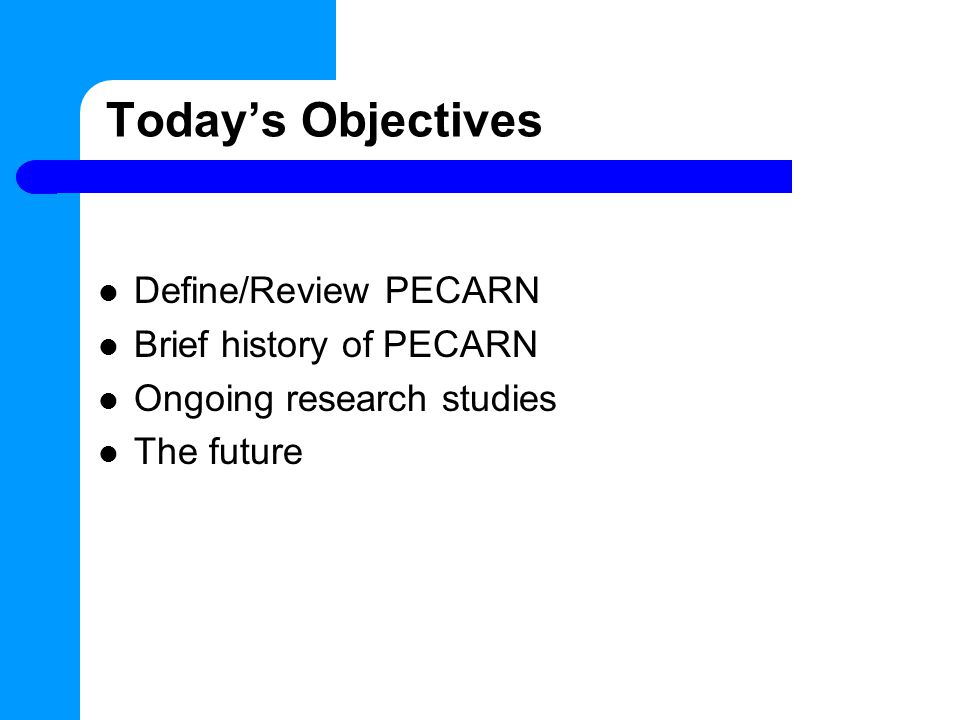 What Is PECARN.