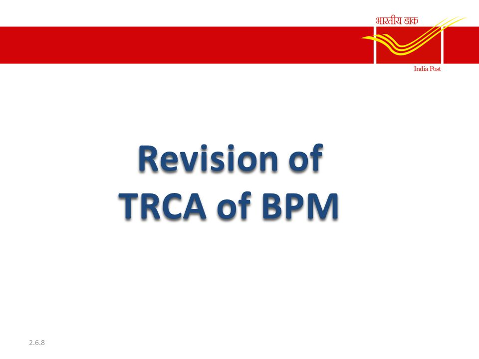 2.6.8 Revision of TRCA of BPM