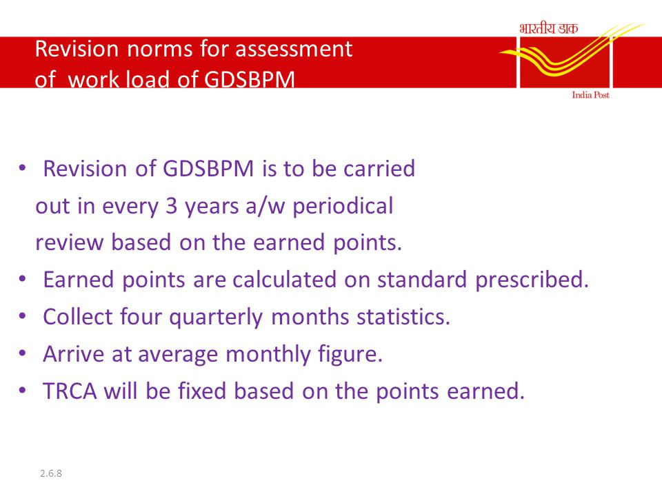 Revision norms for assessment of work load of GDSBPM Revision of GDSBPM is to be carried out in every 3 years a/w periodical review based on the earne