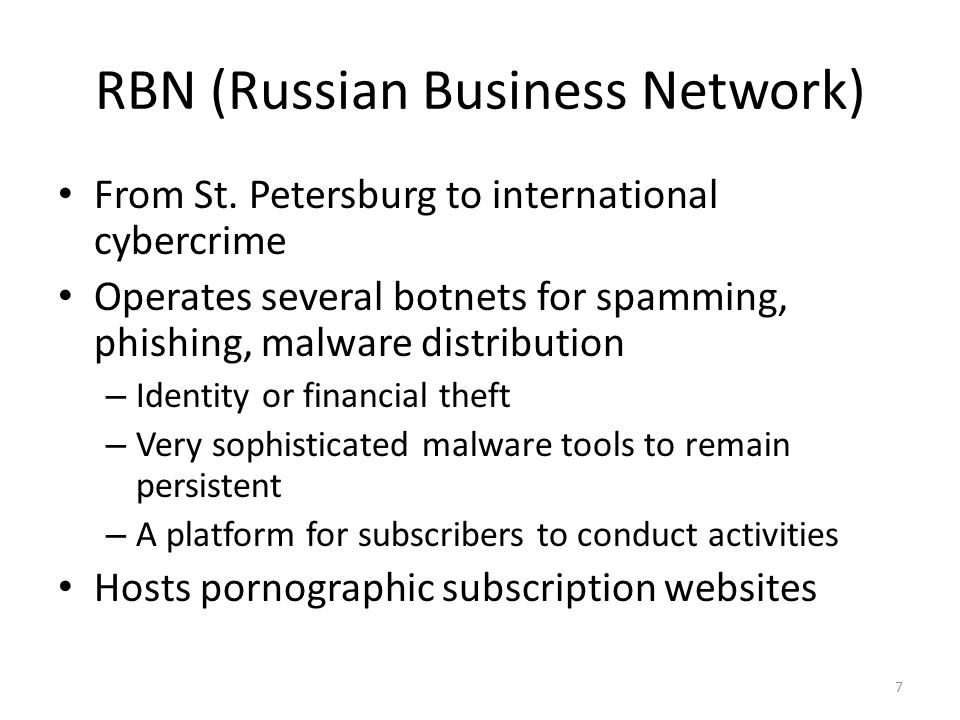 RBN (Russian Business Network) From St.
