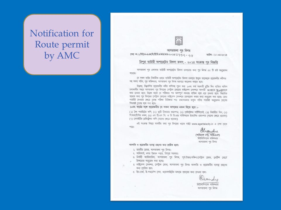 Notification for Route permit by AMC