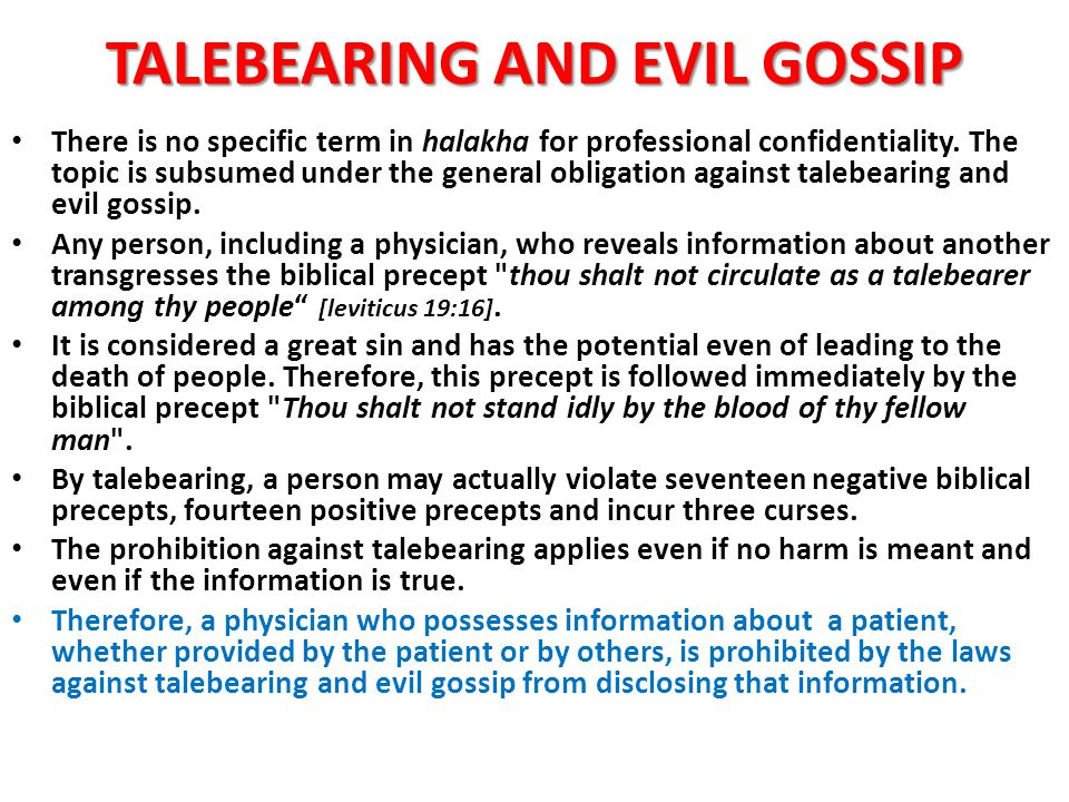 TALEBEARING AND EVIL GOSSIP There is no specific term in halakha for professional confidentiality.