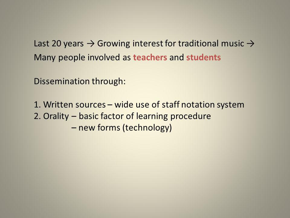 Extensions: 3. Interculturality?