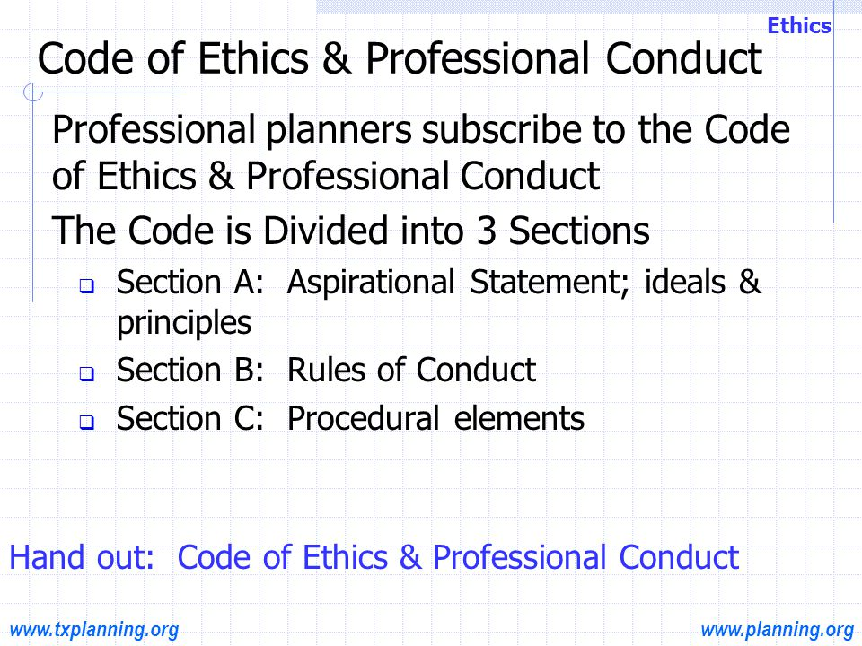 www.planning.orgwww.txplanning.org Section A: Principles to Which We Aspire 1.