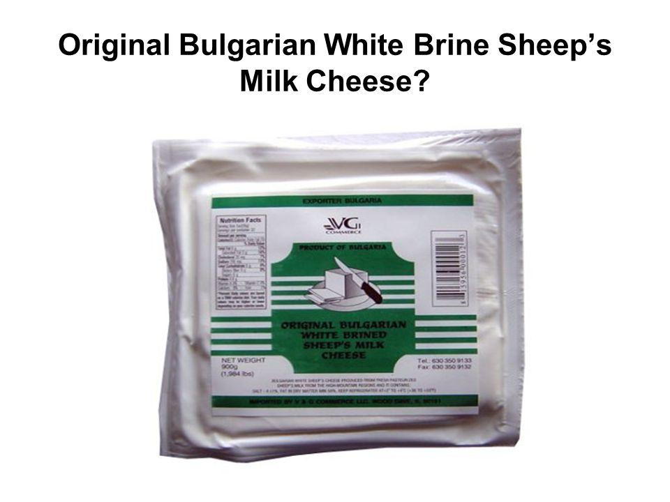 Original Bulgarian White Brine Sheep's Milk Cheese