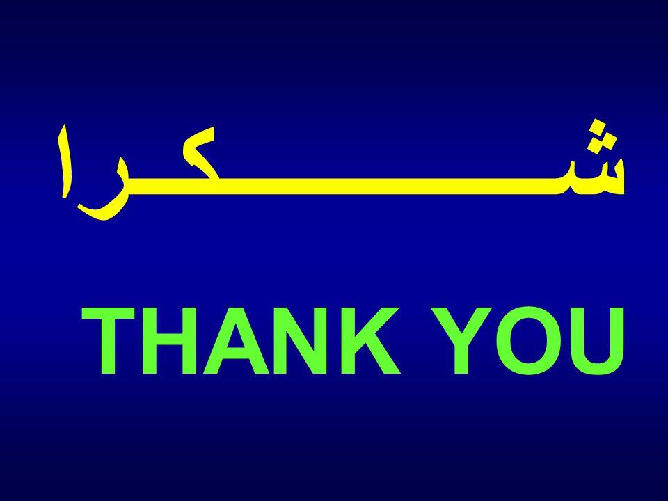 شــــــــــــــكــرا THANK YOU