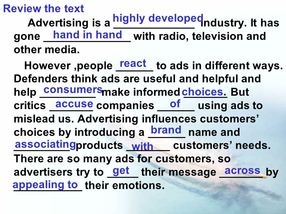 Advertising is a _____________ industry.