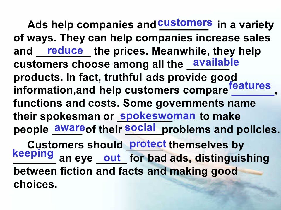 Ads help companies and ________ in a variety of ways.