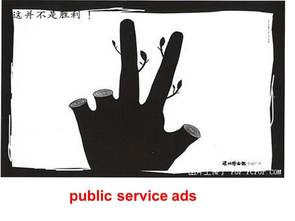public service ads