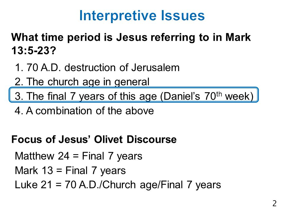 What time period is Jesus referring to in Mark 13:5-23.