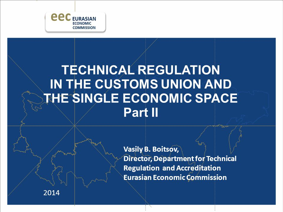 TECHNICAL REGULATION IN THE CUSTOMS UNION AND THE SINGLE ECONOMIC SPACE Part II 2014 Vasily B.