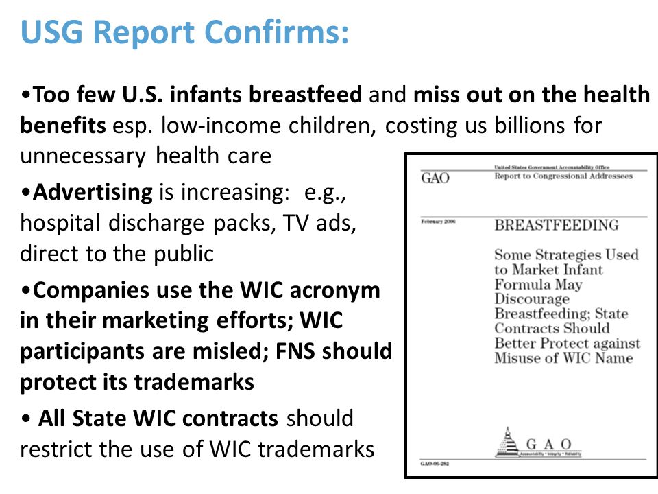 USG Report Confirms: Too few U.S. infants breastfeed and miss out on the health benefits esp. low-income children, costing us billions for unnecessary
