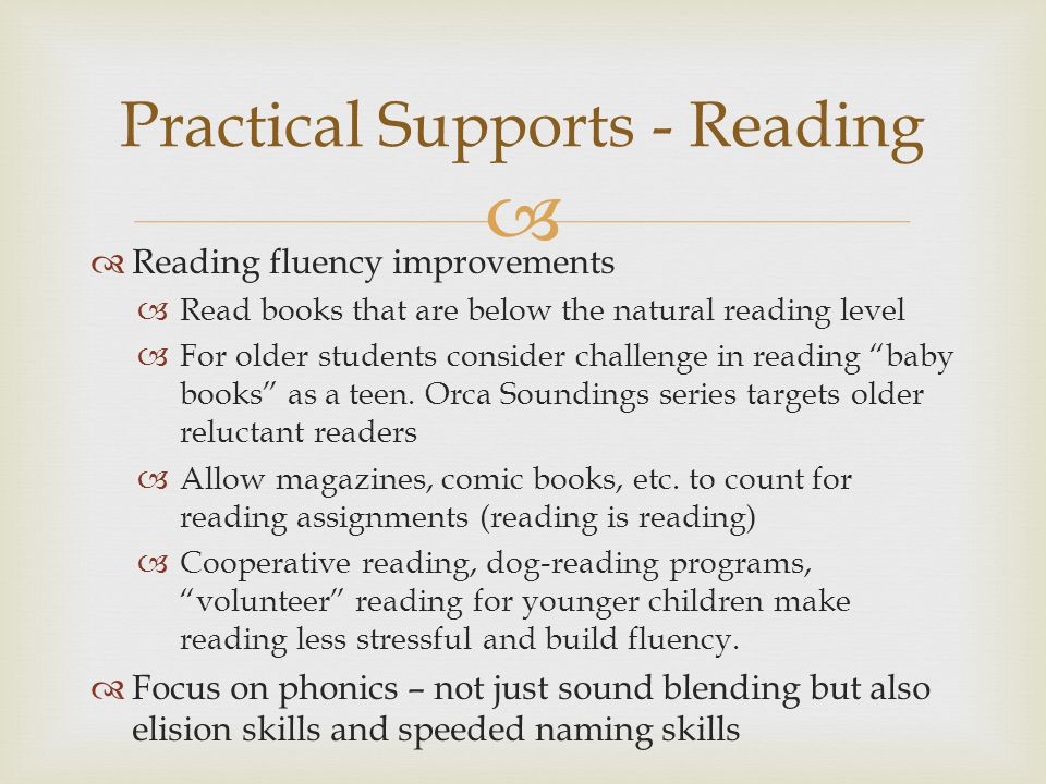  Reading fluency improvements  Read books that are below the natural reading level  For older students consider challenge in reading baby books as a teen.