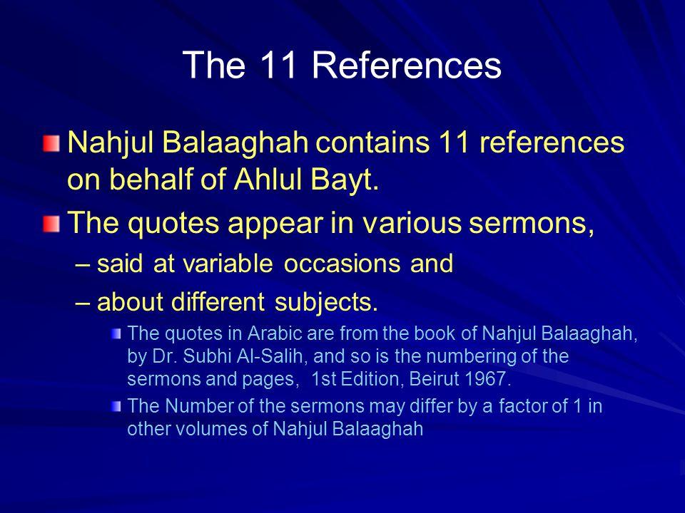 In sermon 100, page 146 Ali Sheds a Simile About Ahlul Bayt: أَلاَ إِنَّ مَثَلَ آلِ مُحَمَّد (صلى الله عليه وآله وسلم)، كَمَثَلِ نُجُومِ السَّماَءِ: إِذَا خَوَى نَجْمٌ طَلَعَ نَجْمٌ، فَكَأَنَّكُمْ قَدْ تَكَامَلَتْ مِنَ اللهِ فِيكُمُ الصَّنَائِعُ، وَأَتَاكُم مَا كُنْتُمْ تَأْمُلُونَ.