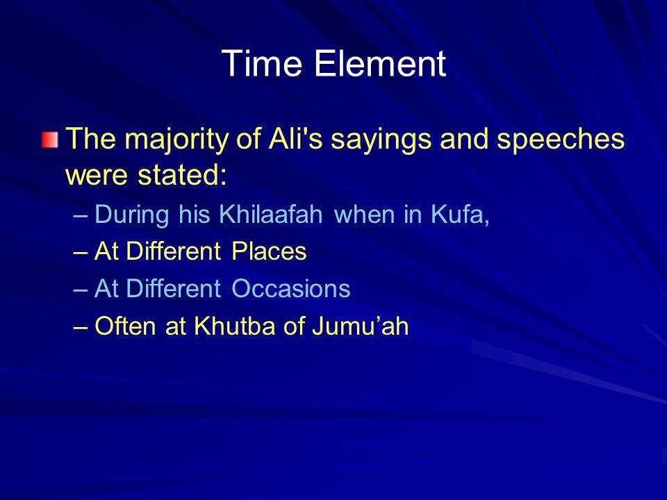 In sermon 154, page 215 Ali About the Lofty Status of Ahlul Bayt: فِيهِمْ كَرَائِمُ الْقُرْآنِ، وَهُمْ كُنُوزُ الرَّحْمنِ، إِنْ نَطَقُوا صَدَقُوا، وَإِنْ صَمَتُوا لَمْ يُسْبَقُوا.