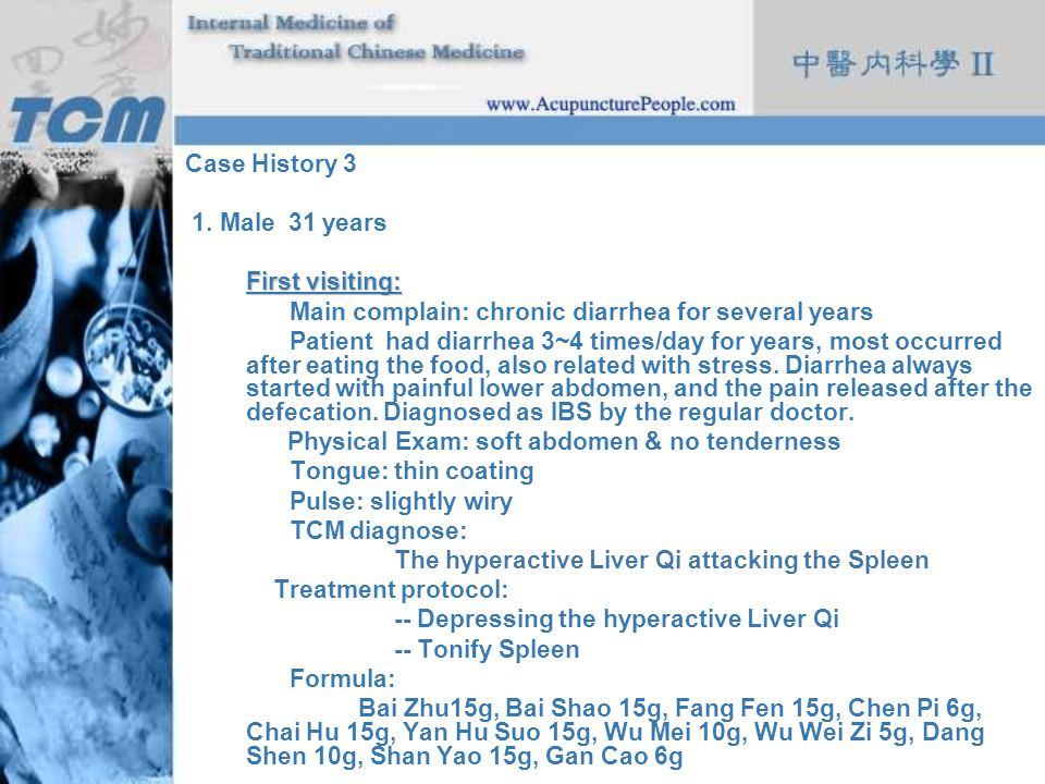 Case History 3 1. Male 31 years First visiting: Main complain: chronic diarrhea for several years Patient had diarrhea 3~4 times/day for years, most o