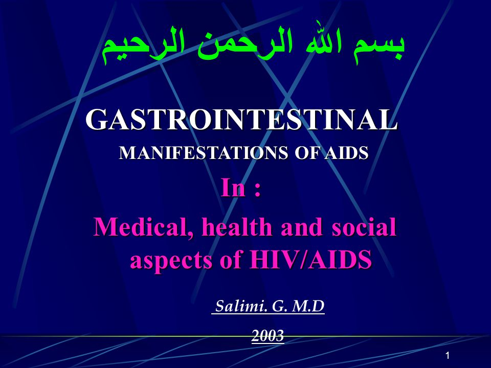 1 بسم الله الرحمن الرحيم GASTROINTESTINAL MANIFESTATIONS OF AIDS MANIFESTATIONS OF AIDS In : Medical, health and social aspects of HIV/AIDS Medical, health and social aspects of HIV/AIDS Salimi.