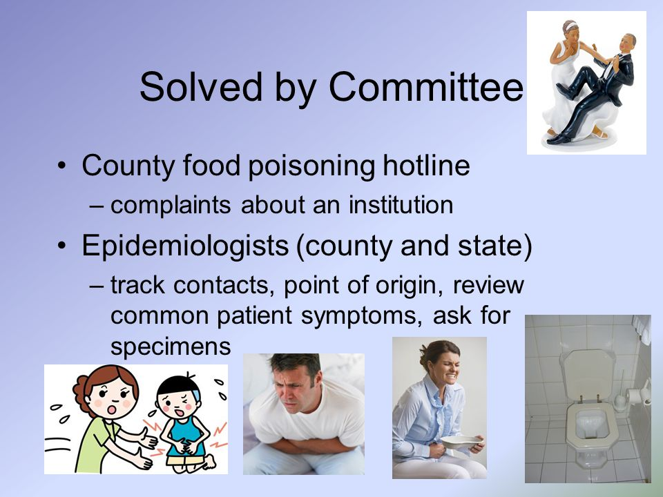 Solved by Committee State lab –coordinate all activities and ship out specimens CDC –identification of causative agent