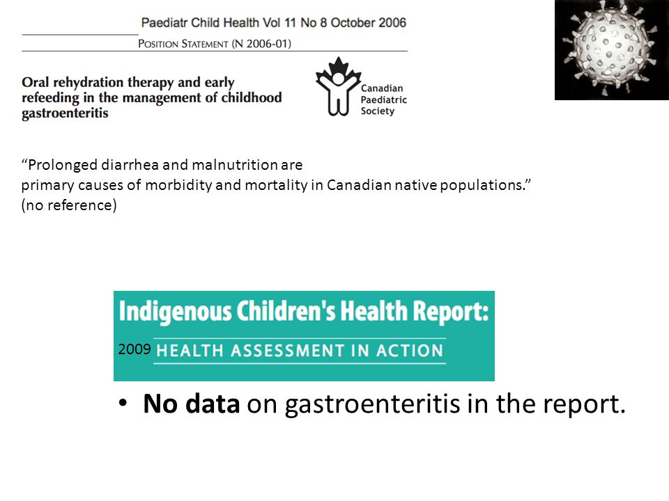No data on gastroenteritis in the report.