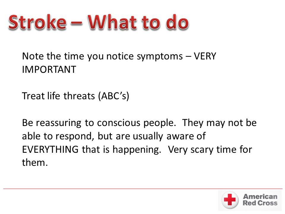 Note the time you notice symptoms – VERY IMPORTANT Treat life threats (ABC's) Be reassuring to conscious people.