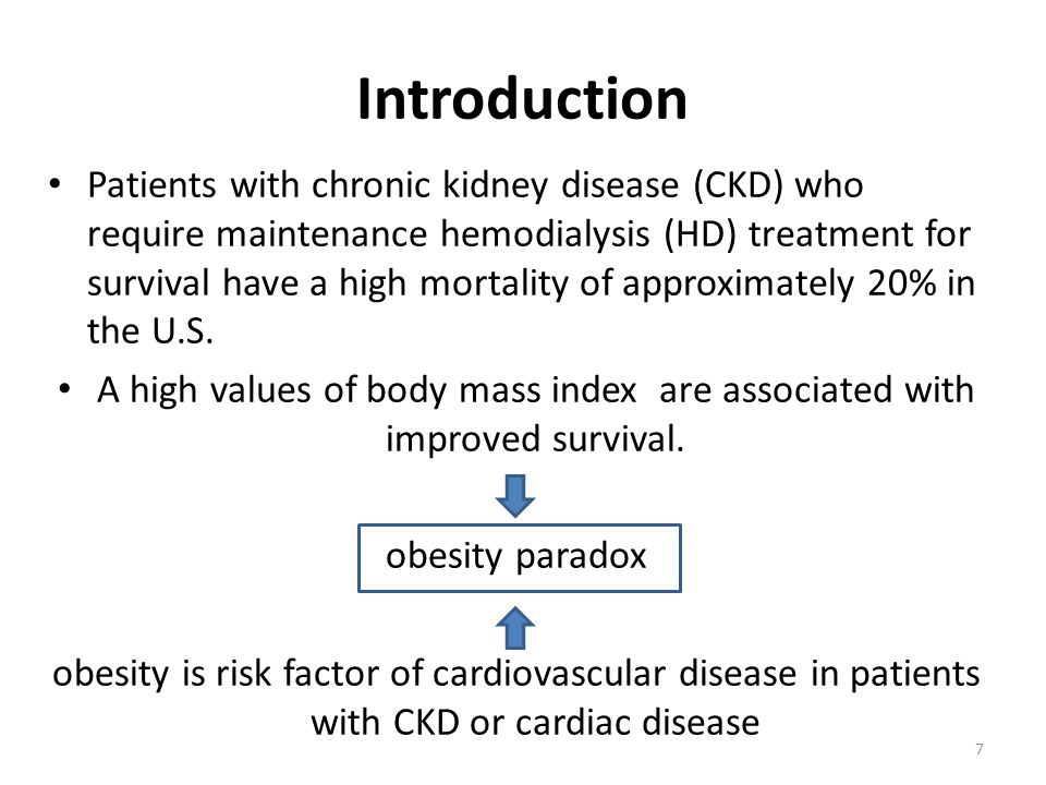 Introduction Surrogate measures of abdominal obesity and segmental fat distribution (waist circumference and waist/hip ratio [WHR]) are stronger predictors of all-cause and CV death than body mass index (BMI) in the general population, but the issue has never been investigated in patients with ESRD.