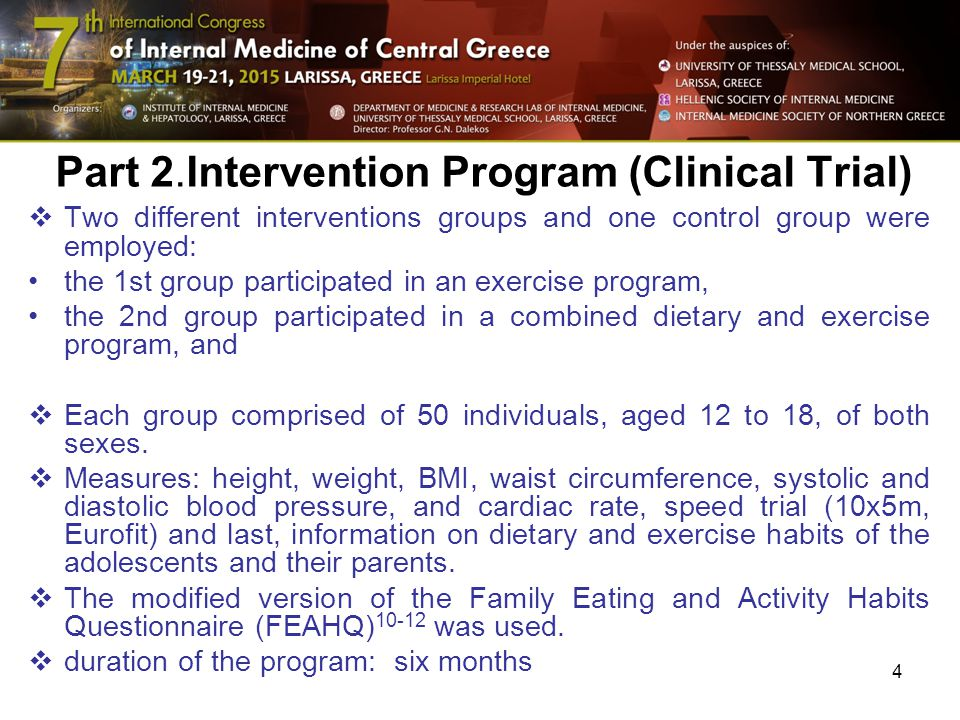 4 Part 2.Intervention Program (Clinical Trial)  Two different interventions groups and one control group were employed: the 1st group participated in an exercise program, the 2nd group participated in a combined dietary and exercise program, and  Each group comprised of 50 individuals, aged 12 to 18, of both sexes.
