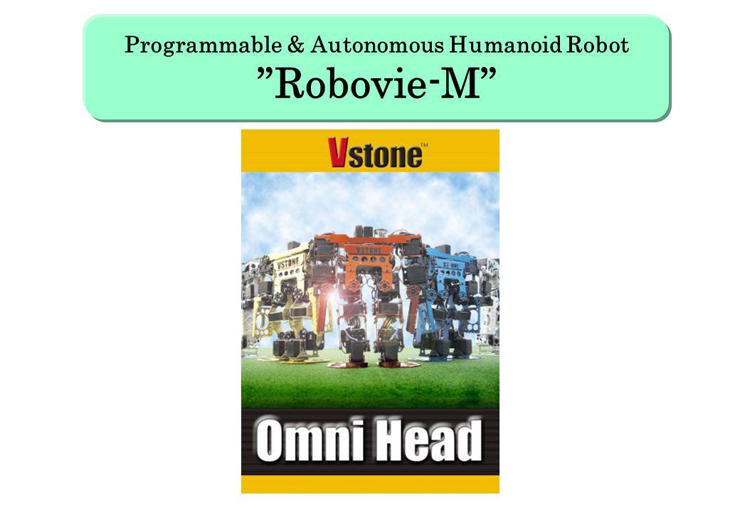 Programmable & Autonomous Humanoid Robot Robovie-M