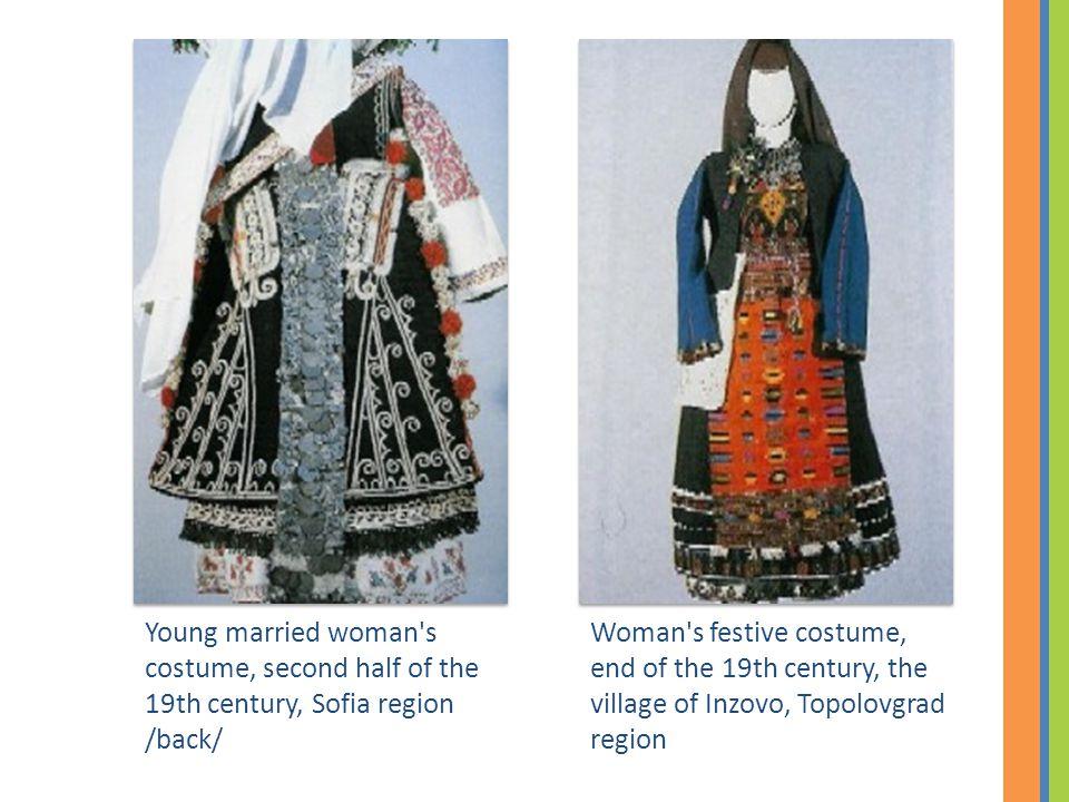 Woman's festive costume, end of the 19th century, the village of Inzovo, Topolovgrad region Young married woman's costume, second half of the 19th cen