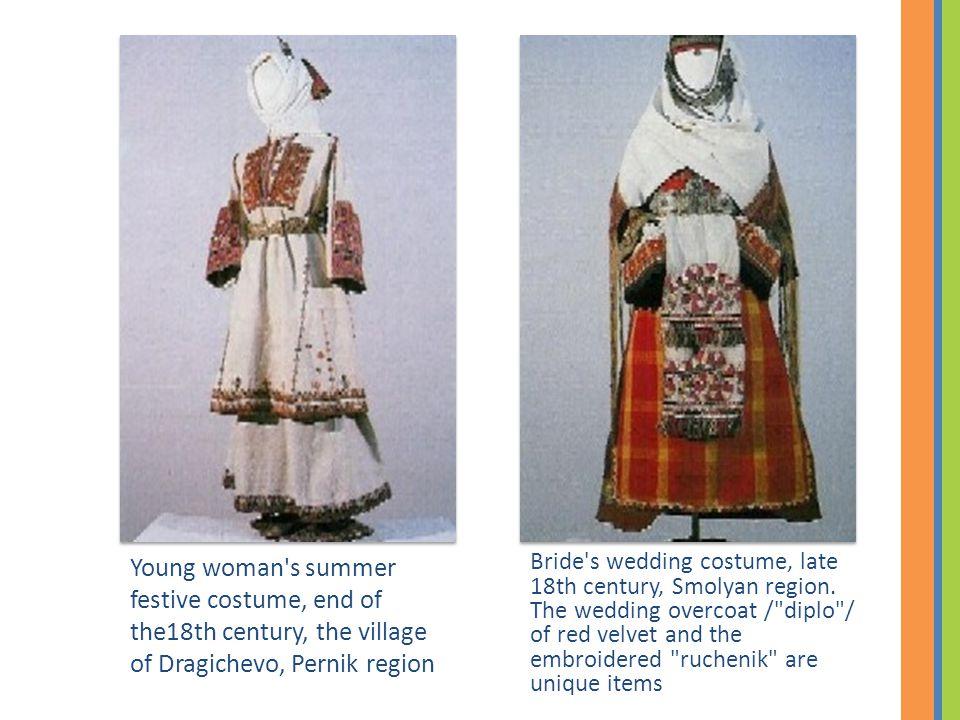 Bride's wedding costume, late 18th century, Smolyan region. The wedding overcoat /