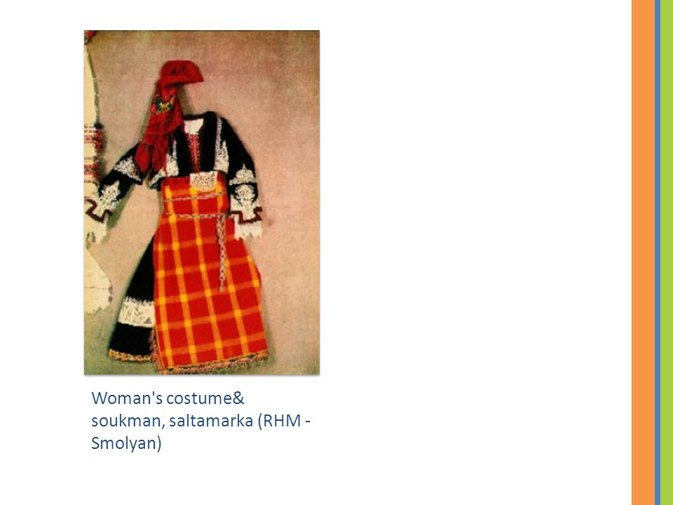 Woman's costume& soukman, saltamarka (RHM - Smolyan)