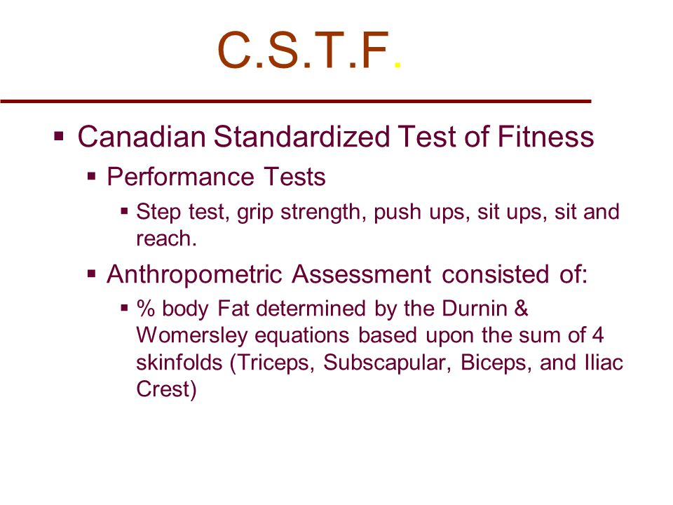 C.S.T.F.