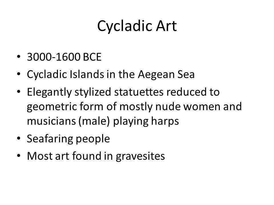 Minoan Marine Pottery! Don't forget this image!!!!! Info: Minoan Marine Motif