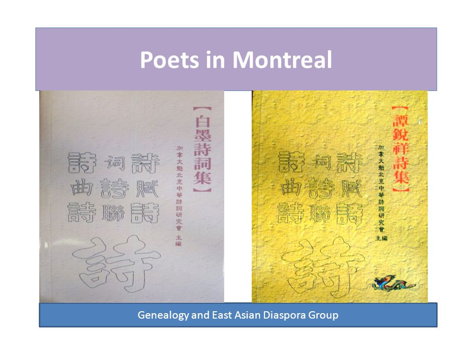 Poets in Montreal Genealogy and East Asian Diaspora Group