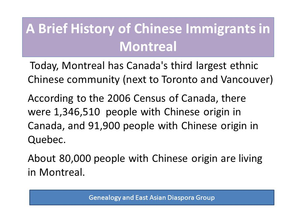Cultural Life of Chinese Community in Montreal Genealogy and East Asian Diaspora Group With the increase of Chinese immigrants, cultural exchanges and co-operations between Montreal and Chinese cities and organizations also increased.