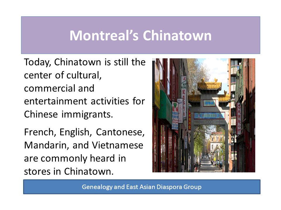 Quebec Chinese Writers Association 魁北克华人作家协会 was established in 1996.