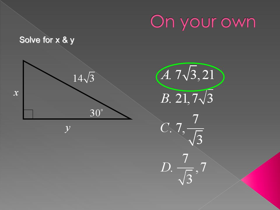 Solve for x & y