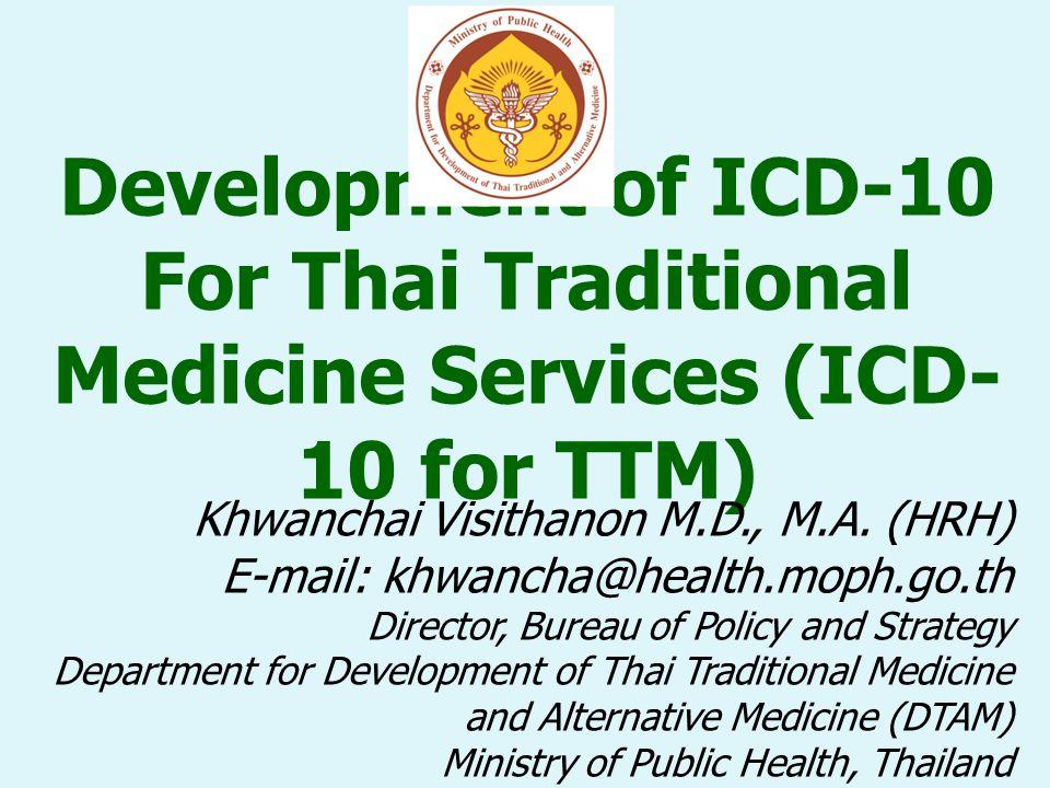 Department for Development of Thai Traditional and Alternative Medicine (DTAM) was established on October 3, 2002.