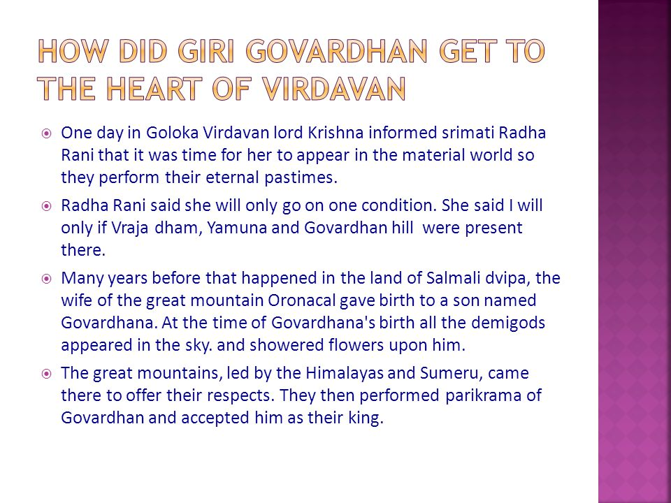  One day in Goloka Virdavan lord Krishna informed srimati Radha Rani that it was time for her to appear in the material world so they perform their e