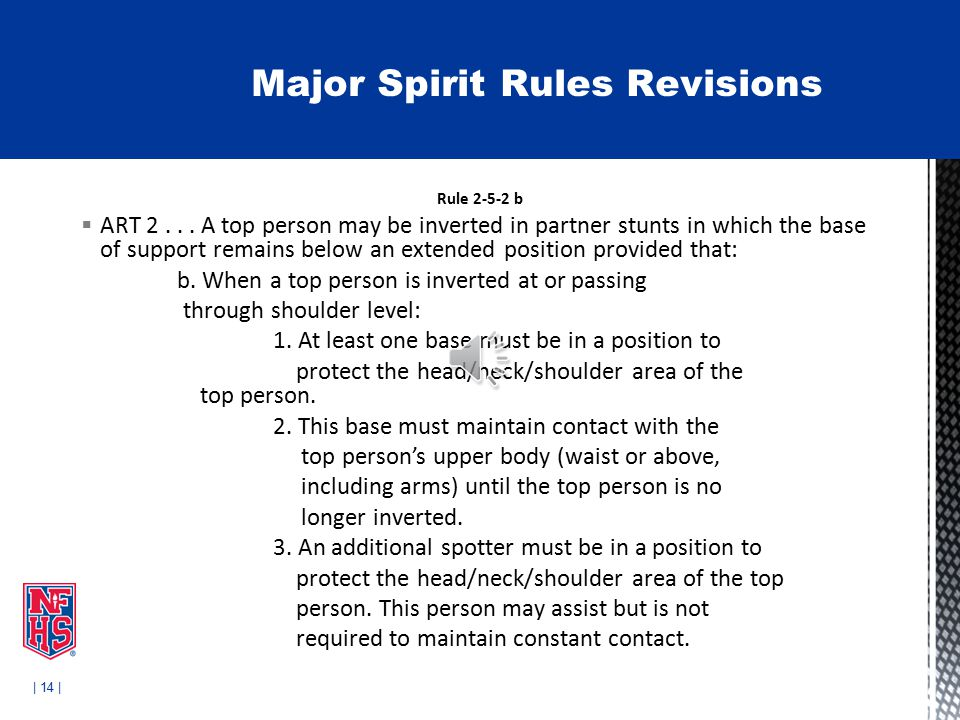 | 14 | Rule 2-5-2 b  ART 2...