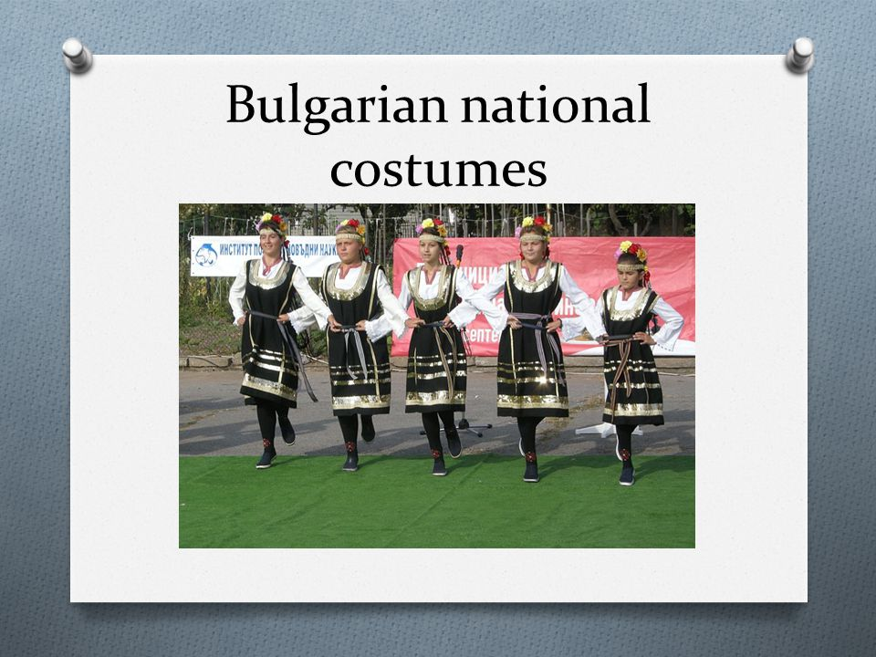 Bulgaria is conditionally divided into several ethnographic areas, each of which has its peculiarities in terms of song and dance folklore.
