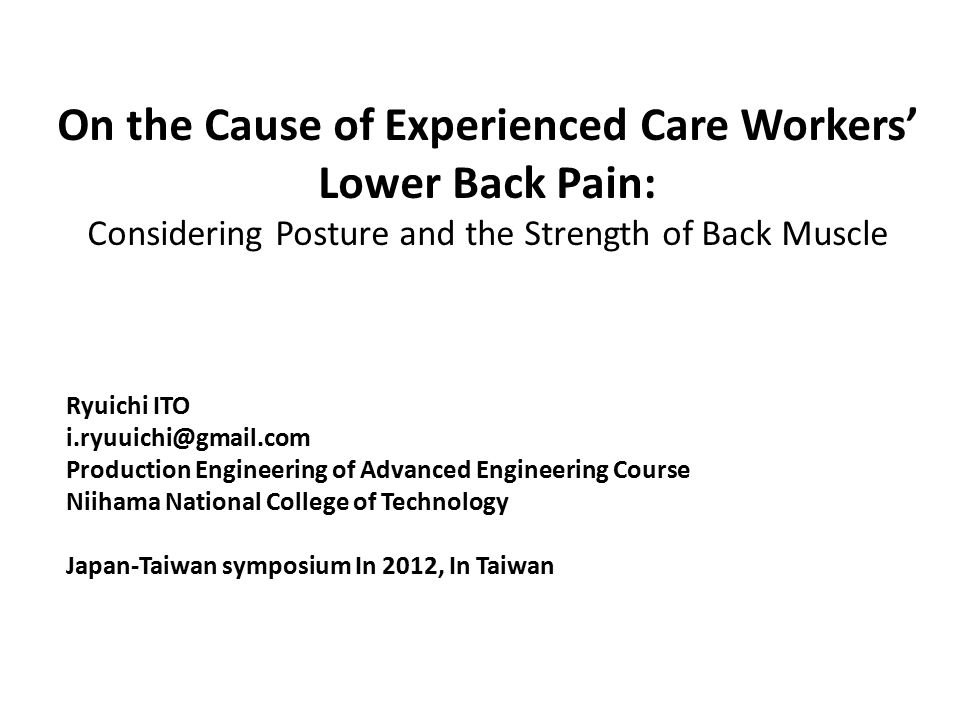 On the Cause of Experienced Care Workers' Lower Back Pain: Considering Posture and the Strength of Back Muscle Ryuichi ITO i.ryuuichi@gmail.com Produc