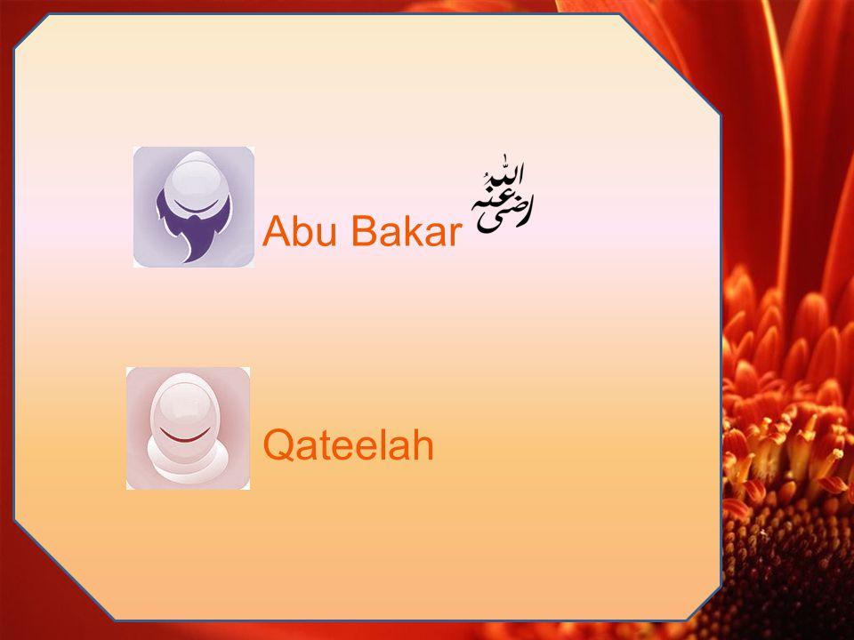Abu Bakar Qateelah