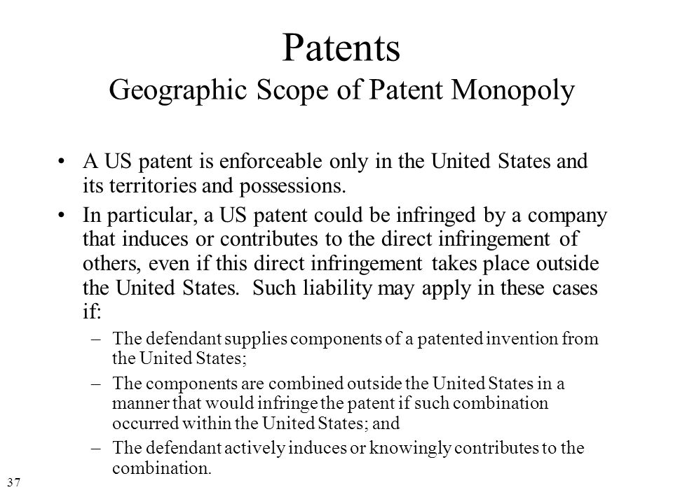 38 Patents Ownership of Patent Rights Inventions by Contractors –If the contractors do not assign the patent application to the contracting company, then the contractor – not the company- will have legal title to the issued patent.