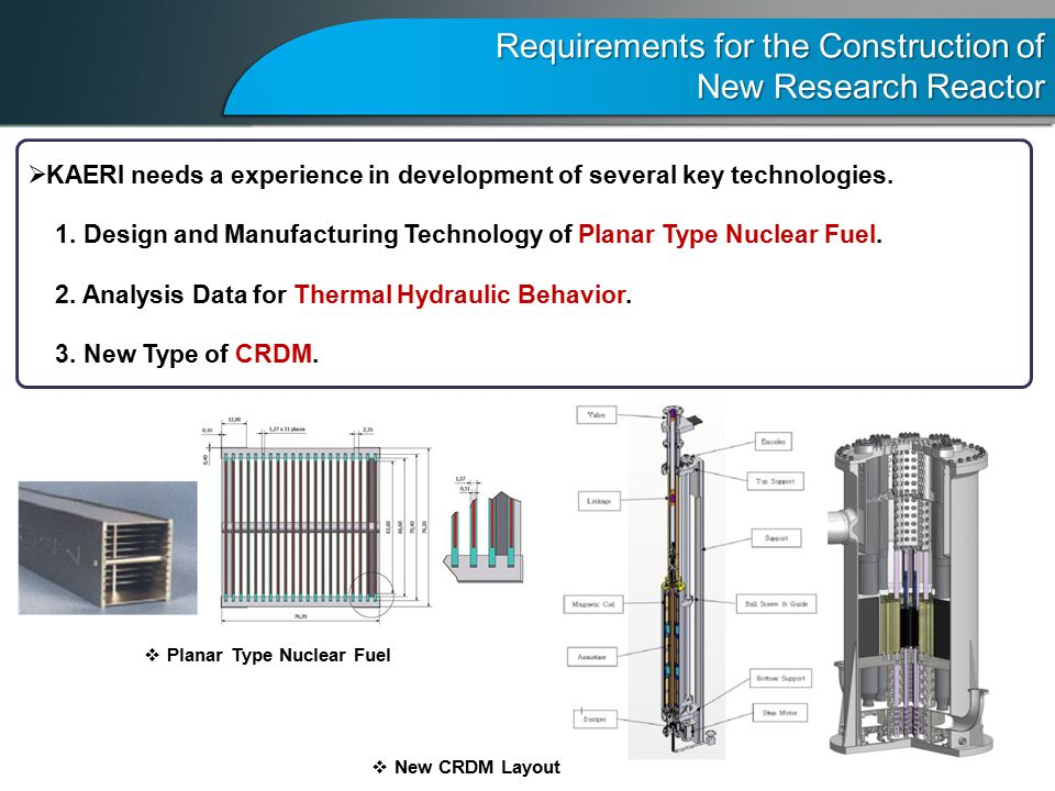Requirements for the Construction of New Research Reactor  KAERI needs a experience in development of several key technologies.