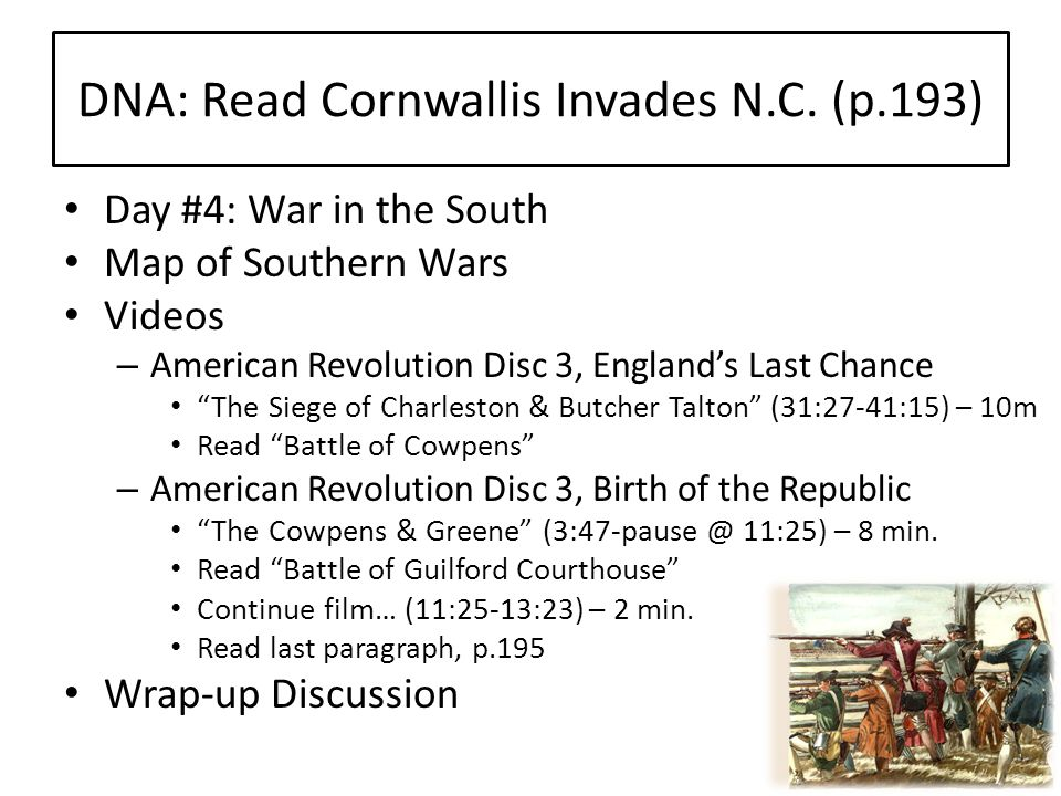 DNA: Read Cornwallis Invades N.C.