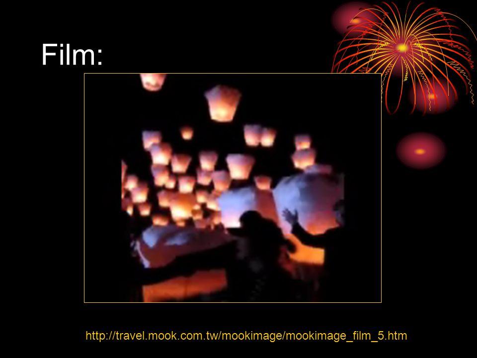 Film: http://travel.mook.com.tw/mookimage/mookimage_film_5.htm