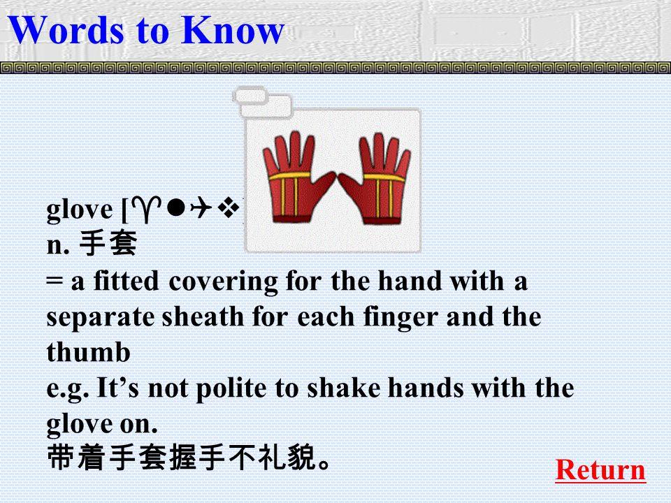glove [ ^lQv ] n.