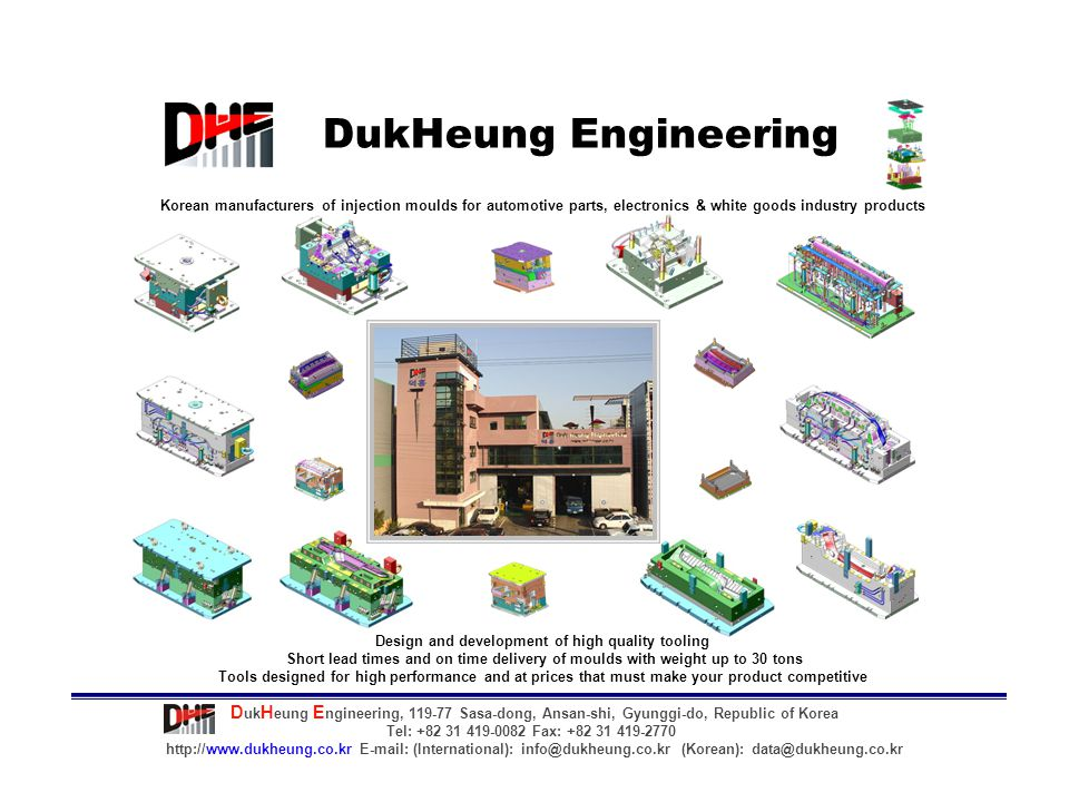 Korean manufacturers of injection moulds for automotive parts, electronics & white goods industry products DukHeung Engineering Design and development